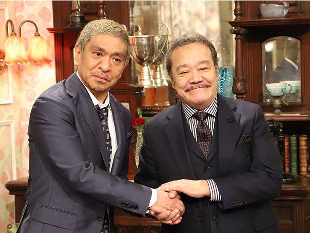 【仙台】探偵ナイトスクープ